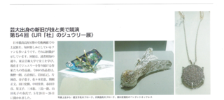 Jewel 2015.7.1.png